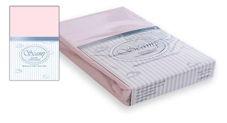 Scamp Gumis lepedő 60x120 / 70x140 - Rózsaszín